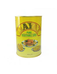 Samli vegetable ghee Hayat 1 KG